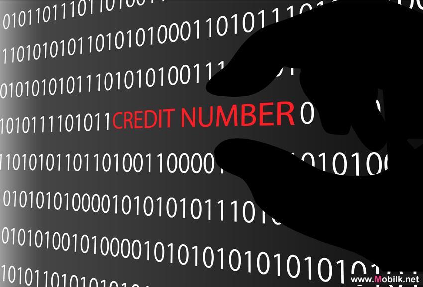 كاسبرسكي: أكثر من نصف الشركات في الشرق الأوسط تعرضت لهجمات إلكترونية