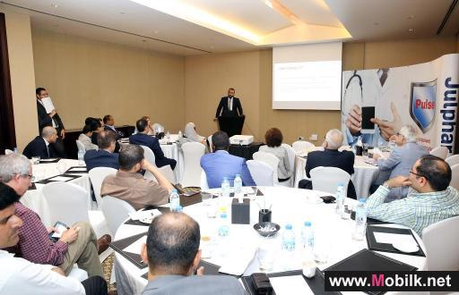 Julphar Launches the First App to Study Dyslipidemia in the Region