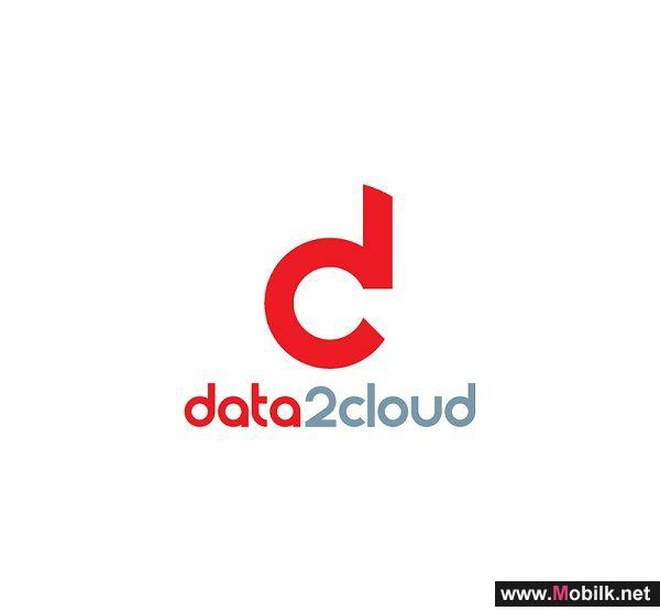 data2cloud Launches Fully Integrated Email and Collaboration for Companies of all Sizes