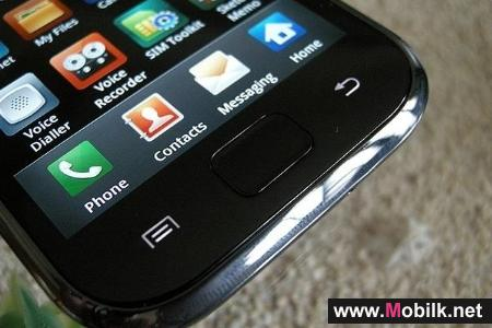 Samsung Galaxy S II gets upgraded to 1.2GHz, delayed until May or June?