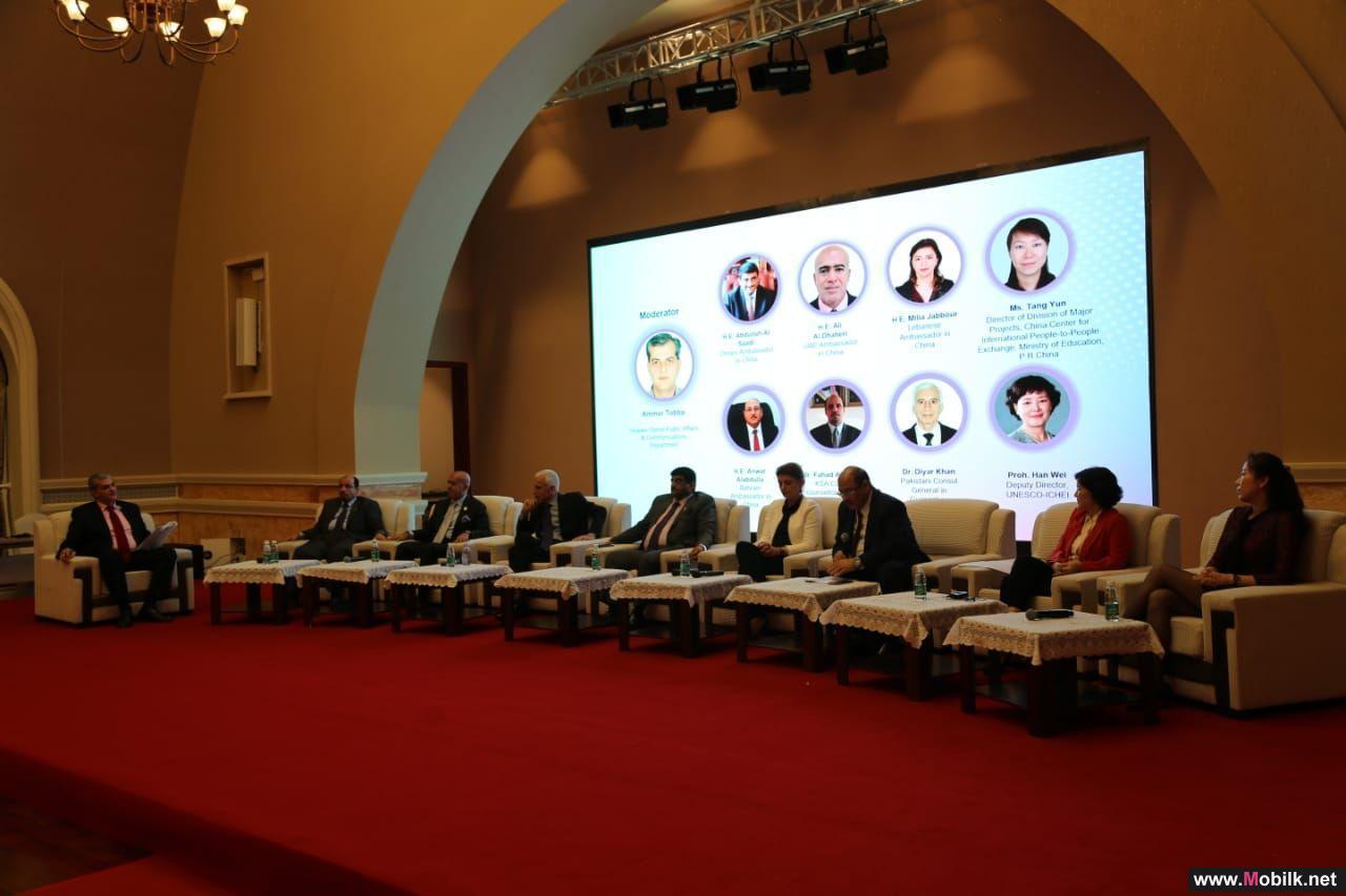 سفراء الشرق الأوسط يلتقون في قمة هواوي لتنمية المواهب الواعدة على هامش حفل اختتام مسابقة هواوي لتقنية المعلومات والاتصالات