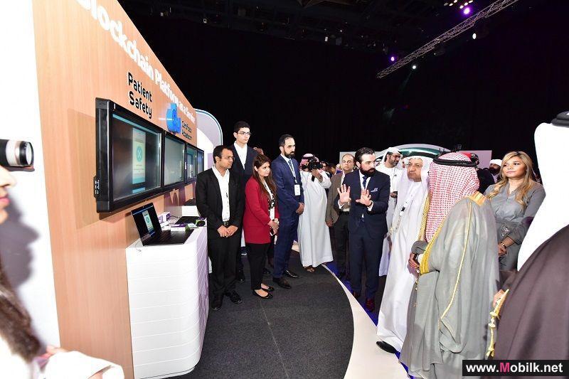 دو تستعرض أحدث ابتكاراتها في مجال الرعاية الصحية الإلكترونية خلال مشاركتها في منتدى دبي الصحي 2019