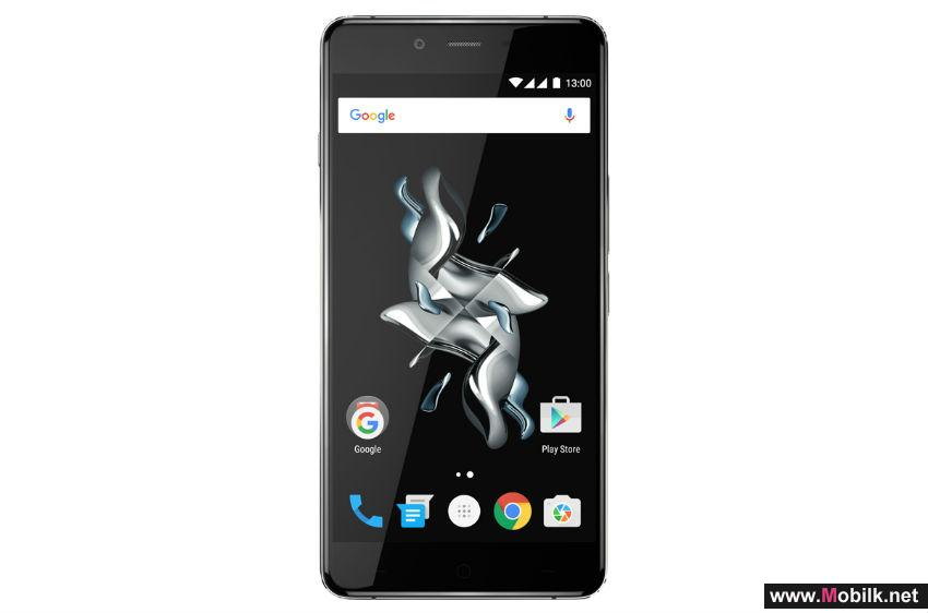 OnePlus X' Launches in the Middle East Exclusively during Souq.com White Friday 2015