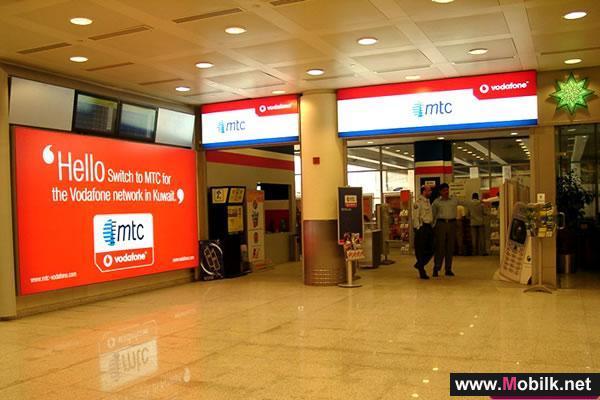 mtc touch أول شركة اتصالات في لبنان تنال على شهادة ISO 27001 لجودة نظام إدارة أمن البيانات