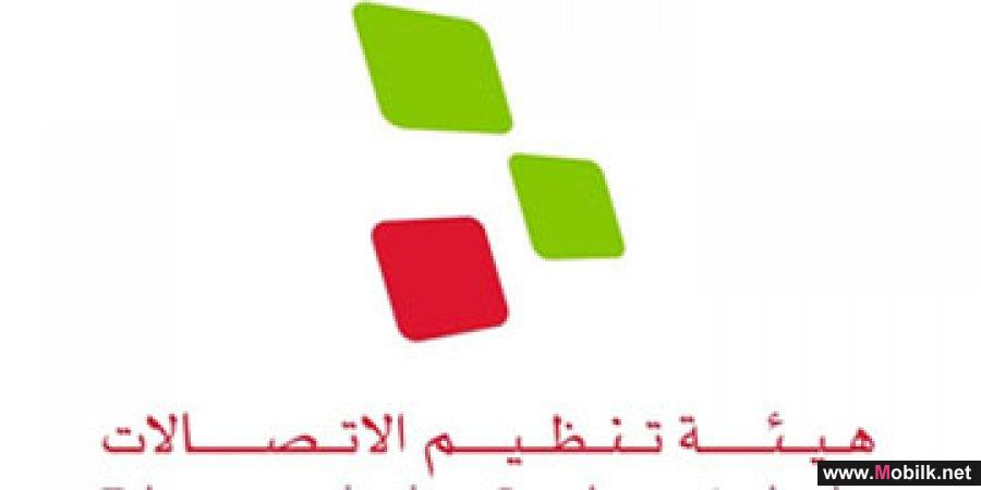 TRA Extends Prepaid SIM-cards Registration Renewal Deadline