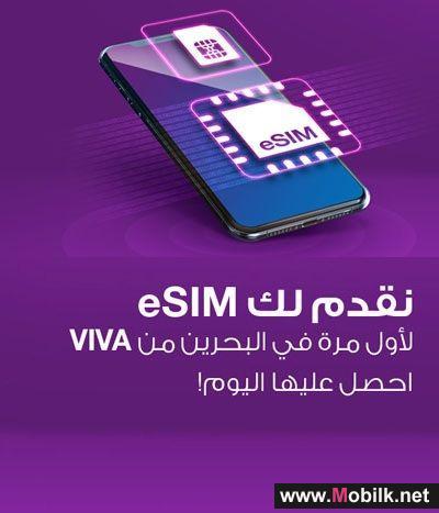 VIVA تطلق تقنية eSIM البطاقة الرقمية الأكثر ابتكارا في البحرين