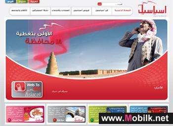 آسيا سل  العراقية تعرب عن قلقها حيال عدم استعداد البورصة العراقية لاكتتاب عام أولي