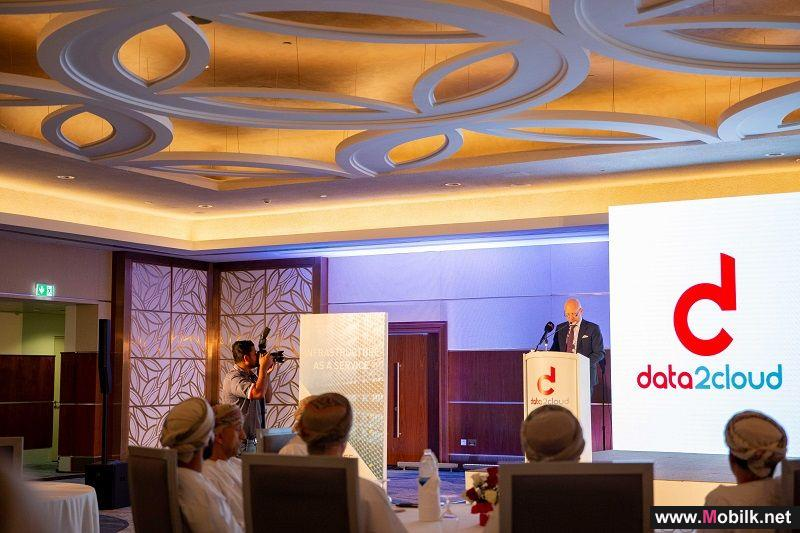 Ooredoo Unveils the Power of data2cloud
