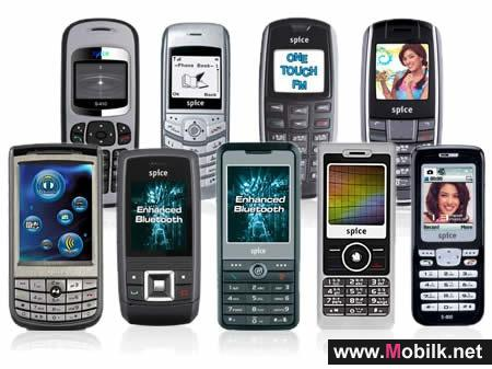 الهاتف النقال يرسم مستقبل السياحة
