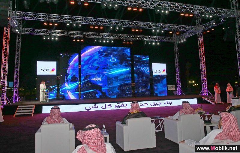 الاتصالات السعودية تدشن إطلاق أول مواقعها الحية لشبكة الجيل الخامس بالشرق الأوسط وشمال إفريقيا
