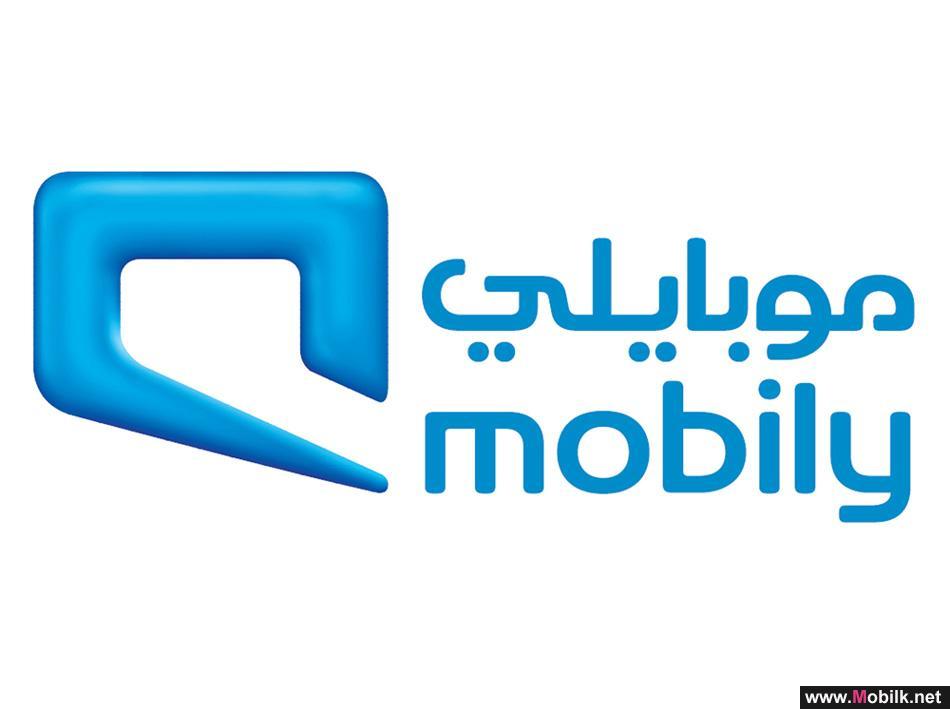 السعودية - موبايلي تضم On Time وDKNY وEcco لقائمة شركاء «نقاطي»