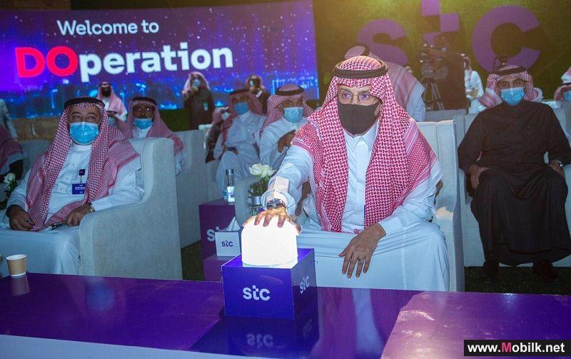 stcتدشن أكبر مركز تحكم بالعمليات الرقمية في الشرق الأوسط