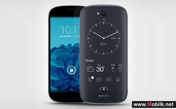 YOTAPHONE 2 – Worlds first two-front smartphone'