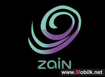 Zain KSA crowned winners of the tenth week of Amani Zain awards