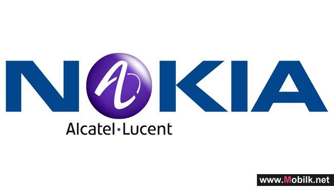 Nokia issues shares to the holders of Alcatel-Lucent securities