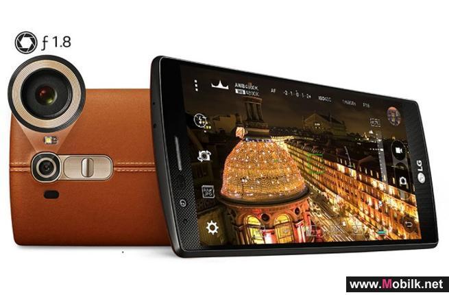 إل جي إلكترونيكس تستهدف عشاق التصوير بشكل خاص مع المزايا المتقدمة للكاميرا في هاتفها الاستثنائي G4