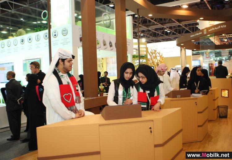 """وزارة التربية الإماراتية تشارك في """"جيتكس 2014″ بمنصة متجددة لخدماتها الذكية"""
