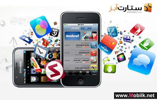 الوطنية للانترنت تطلق مسابقة لأفكار تطبيقات الهاتف المحمول