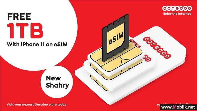 Ooredoo Offers 1TB Free Data on new iPhone 11 and iPhone 11 Pro with New Shahry eSIM