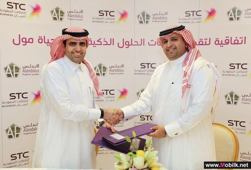 اتفاقية استراتيجية بين STC أعمال والأندلس العقارية