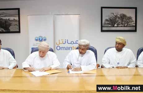Omantel launches new service for customers