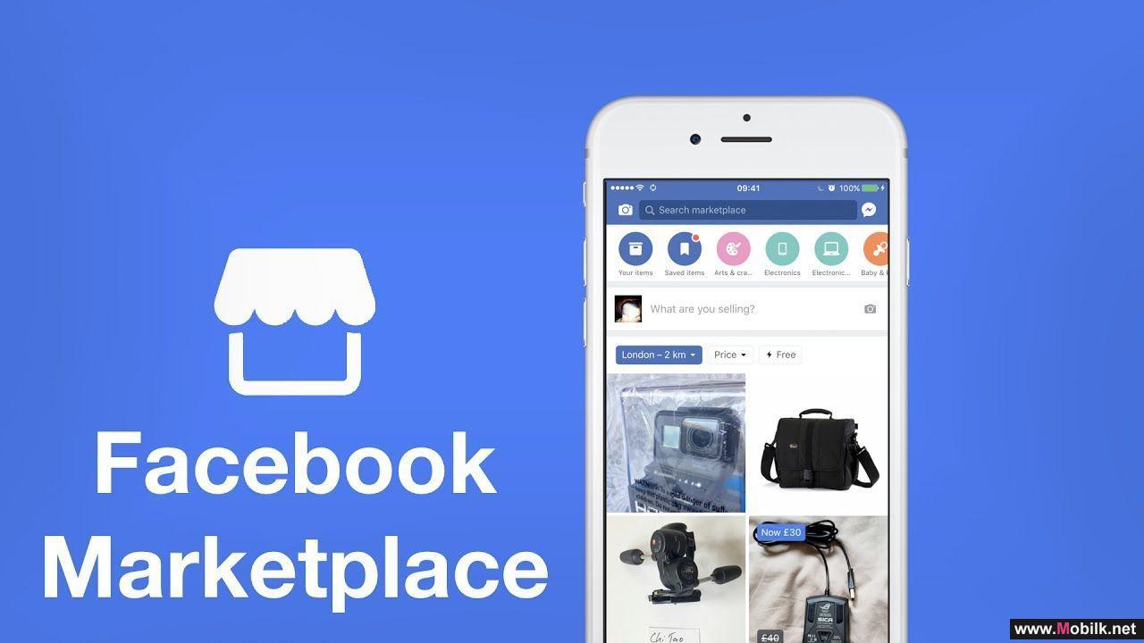 فيسبوك تعلن عن منصتها للتسويق الإلكتروني Marketplace في ثلاث دول عربية