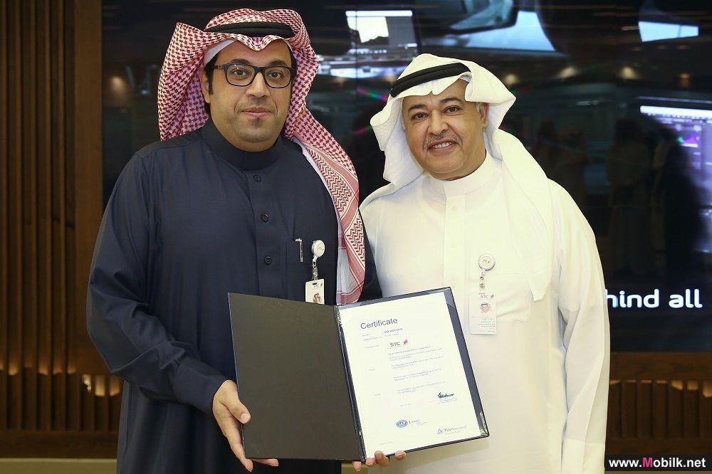 STC   تحصل على شهادة الأيزو العالمية في الإدارة القانونية