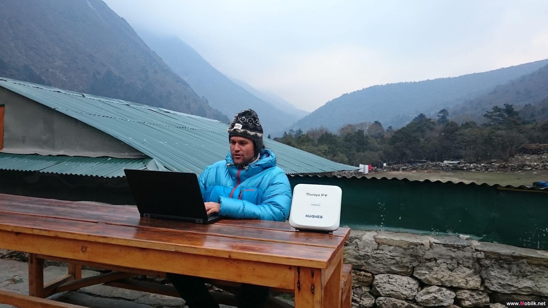 Thuraya Keeps Mt. Everest Climbers Connected on Summit Journey
