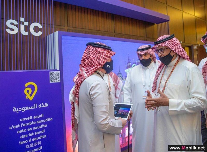 الجيل الخامس 5G يدعم المركز الإعلامي الدولي لقمة العشرين