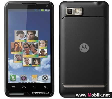 Motorola Mobility's MOTOLUXE™ Smartphone to Launch in the UAE