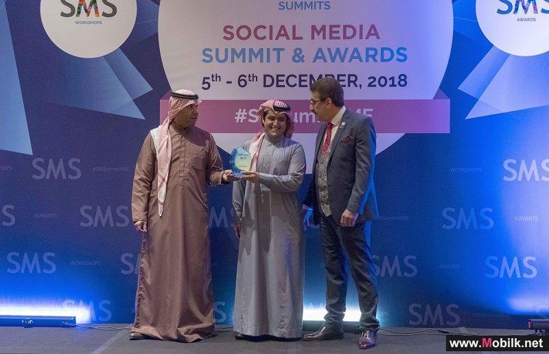 انسبايريو تحصد جائزة أفضل داعم للأعمال خلال قمة شبكات التواصل الاجتماعي