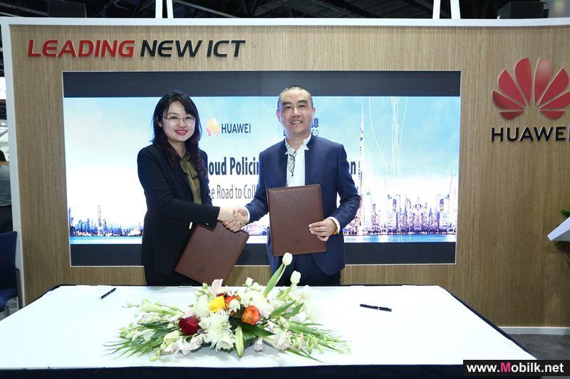 Huawei and Dragon INFO partner to deliver AI-driven Video Cloud Policing Big Data Solution
