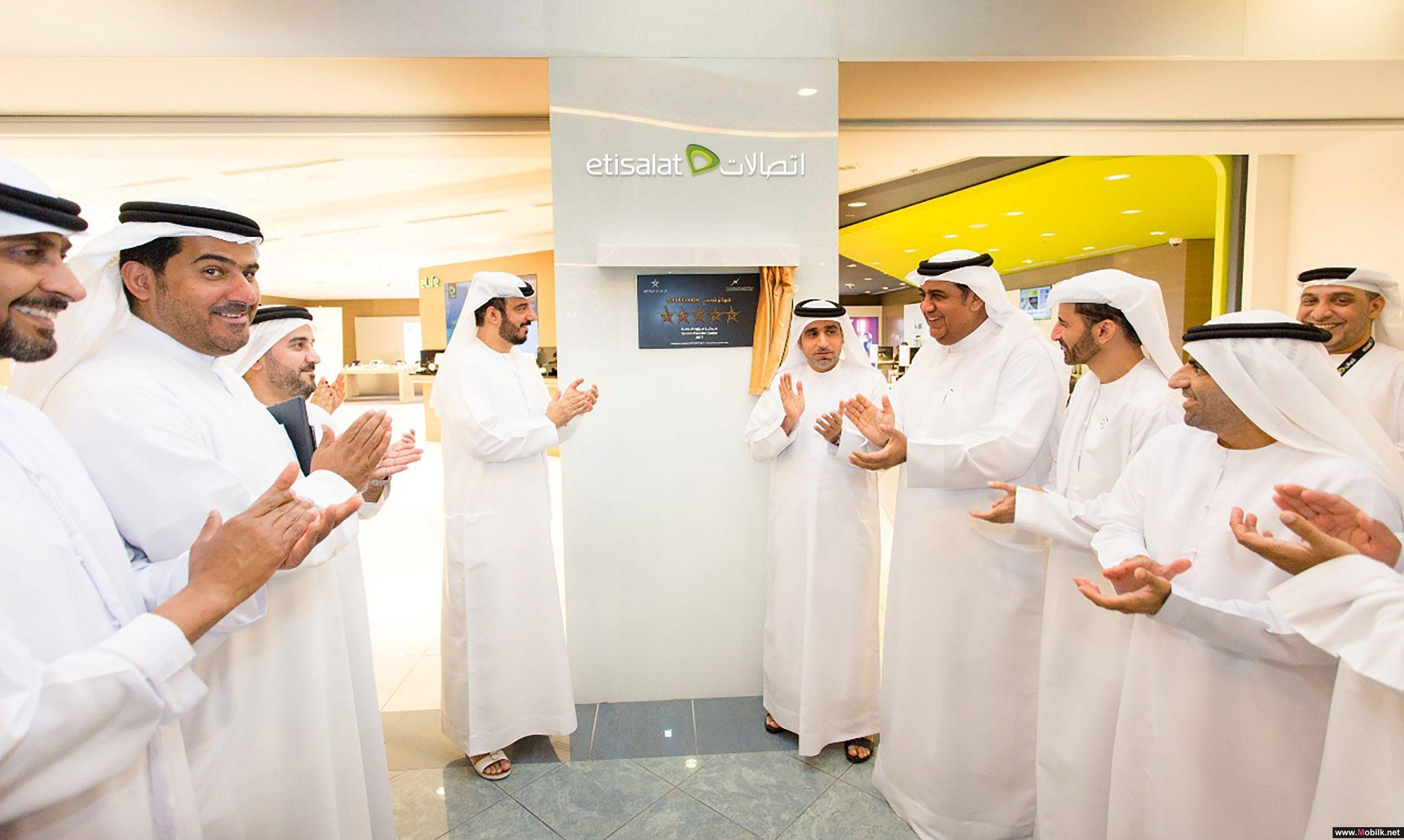 TRA Awards Etisalats Customer Service Center 5-Star Gold Rating