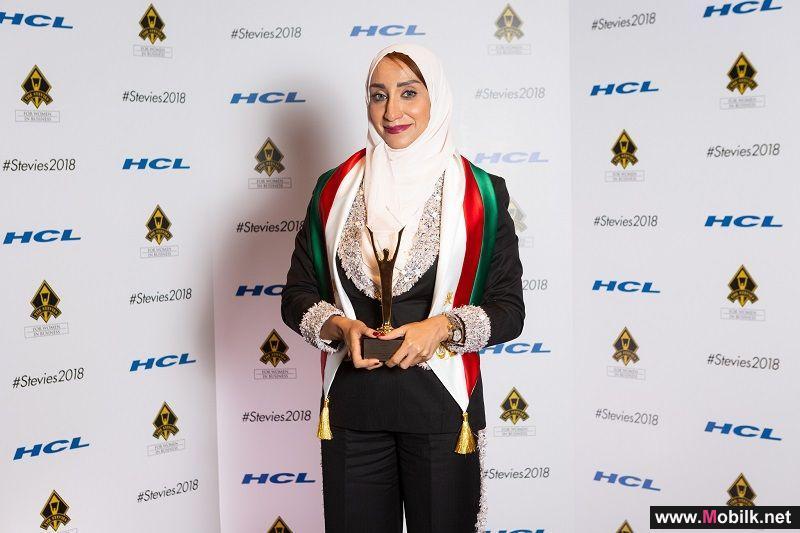 Ooredoo عُمان تحصد جائزة 'ستيفي' الذهبية لتمكين المرأة