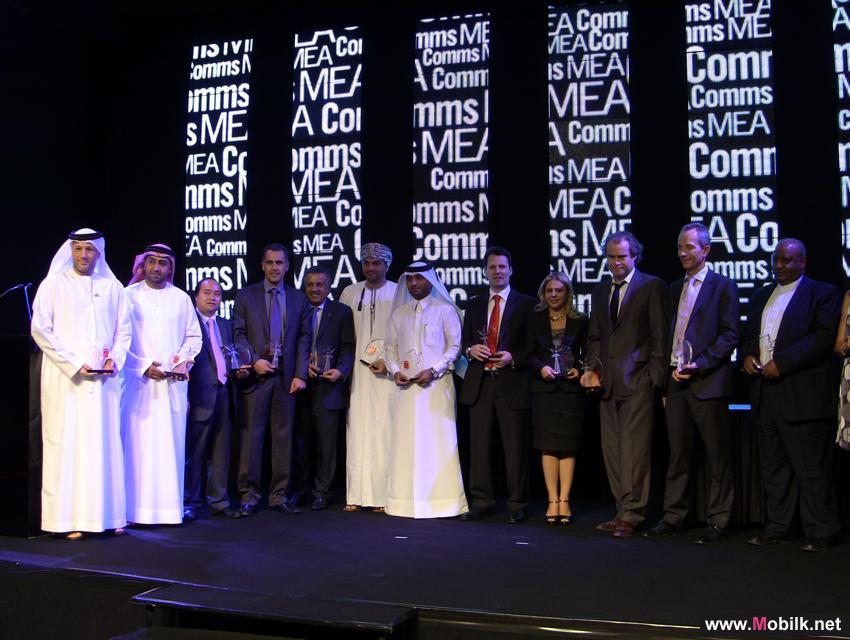 هيئة تنظيم اتصالات الامارات تفوز بجائزة أفضل هيئة تنظيمية