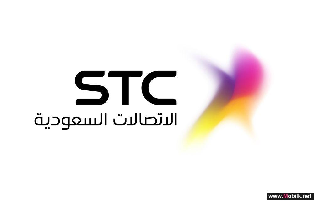 الاتصالات السعودية تطلق نطاقها العلوي الخاص