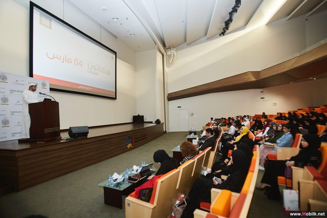 أبوظبي الرقمية وجامعة خليفة يشاركان في الافتتاح الكبير لـ