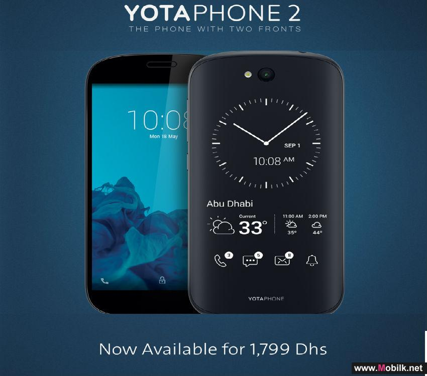 YotaPhone 2 Now Only AED 1799 starting 1st September 2015