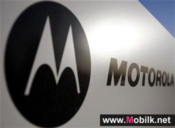 موتورولا موبيليتي: ثلاثة توجهات لافتة ستسود المنطقة في عام 2011