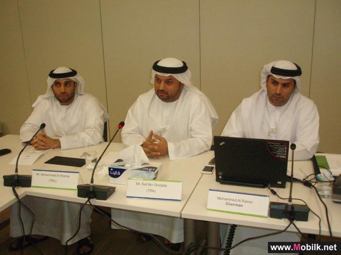 الهيئة العامة لتنظيم قطاع الاتصالات تنظّم منتدى شبكات الجيل القادم في دولة الإمارات