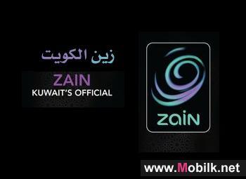 زين الكويت تتلقى مبلغ 700 مليون دولار المتبقي من بيع الأصول الأفريقية