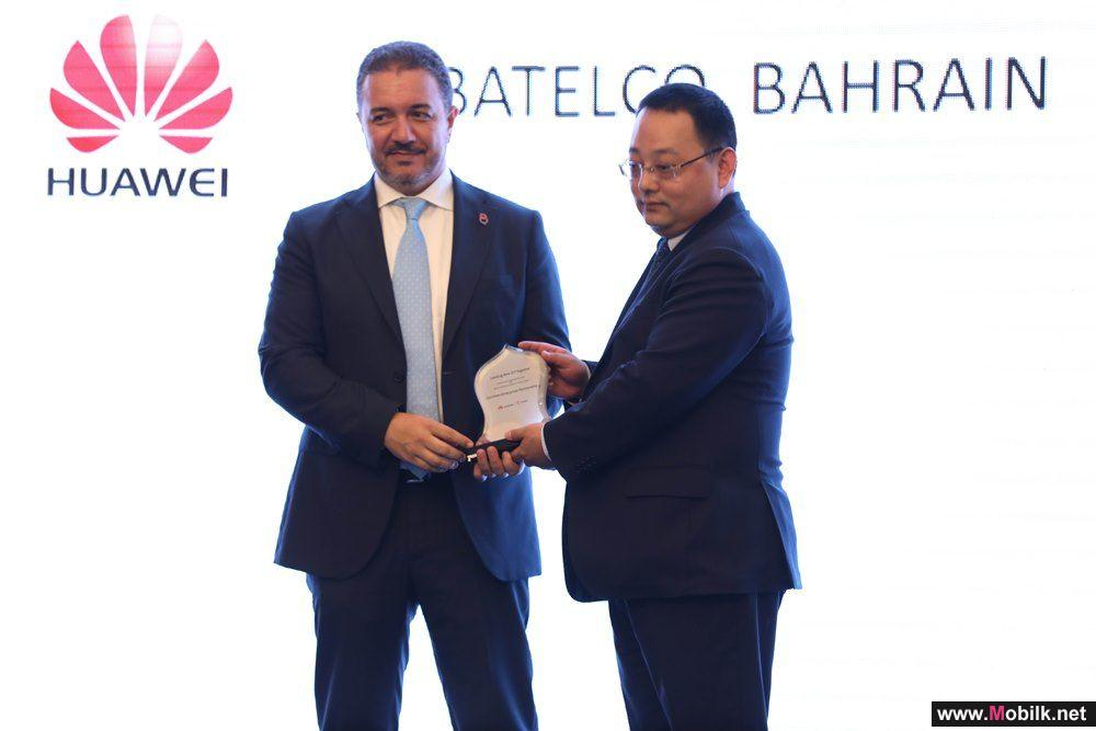 Batelco and Huawei Collaborate to Host Technology Workshop