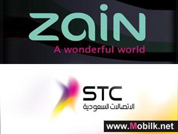 توفر خدمة التجوال المحلي لـ زين من الاتصالات السعودية