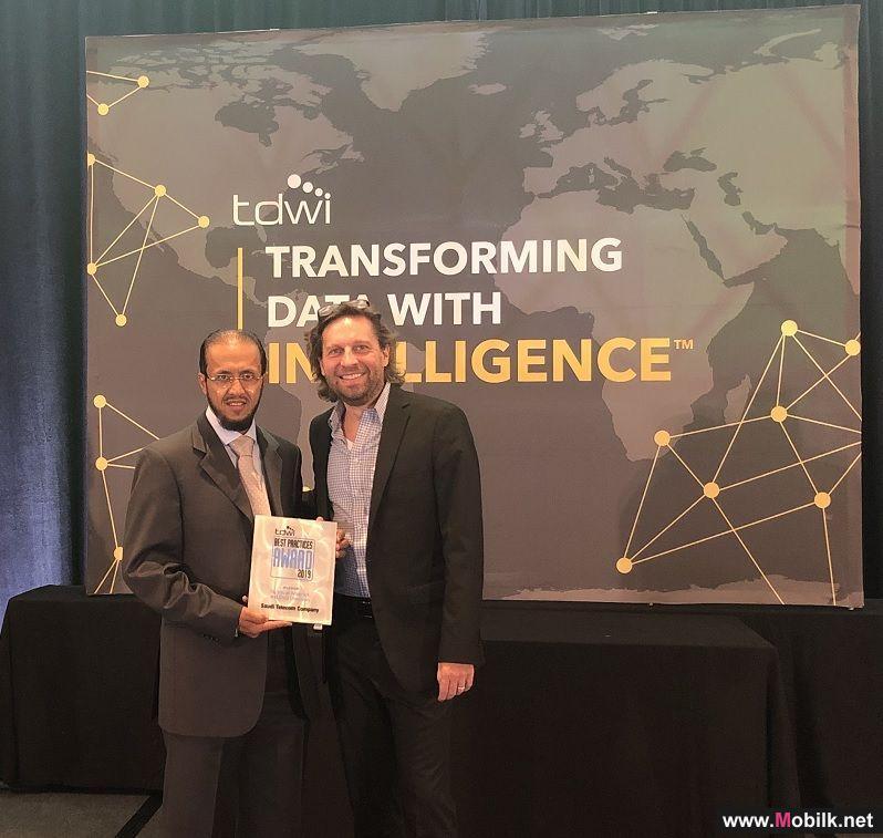 STC تفوز بجائزة TDWI 2019 لأفضل الممارسات في فئة ذكاء الأعمال والتحليلات المرئية واكتشاف البيانات