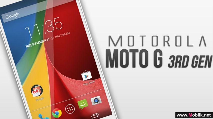 """موتورولا تعلن رسميا عن الجيل الثالث من هاتفها الذكي """"موتو جي"""""""