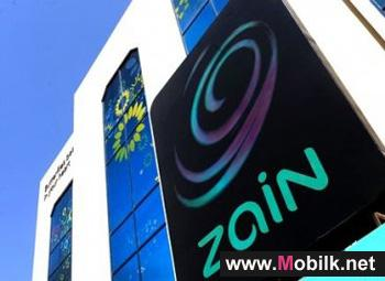 Zain rating cut by Credit Suisse