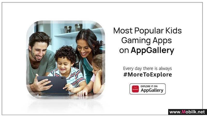 أكثر التطبيقات التعليمية والترفيهية لأطفالك على متجر تطبيقات AppGallery