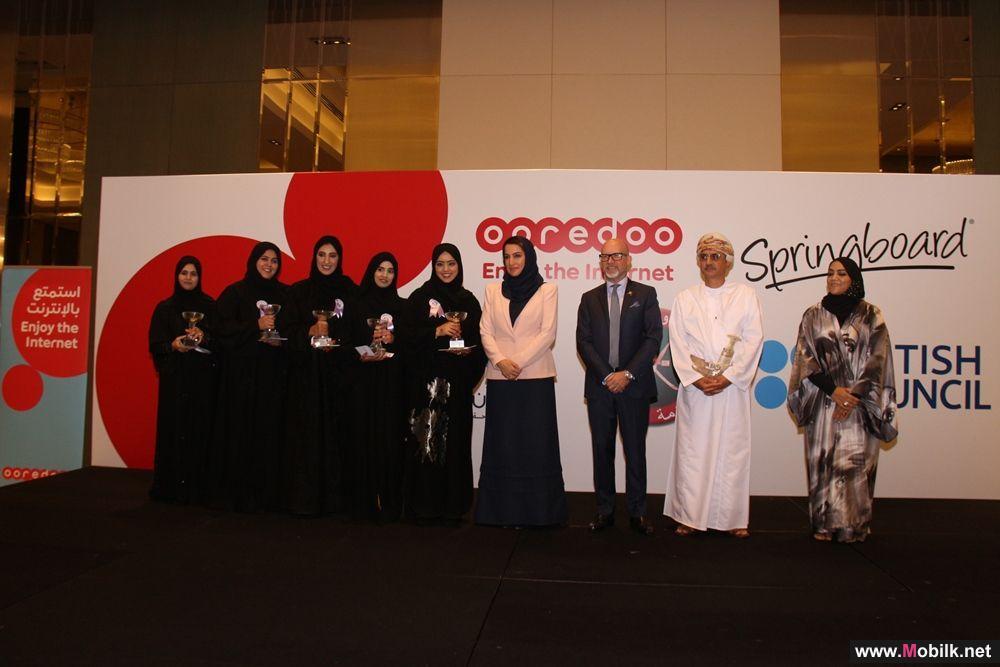 Ooredoo تحتفل بتخريج 150 متدرّبة من موظفات القطاع العام