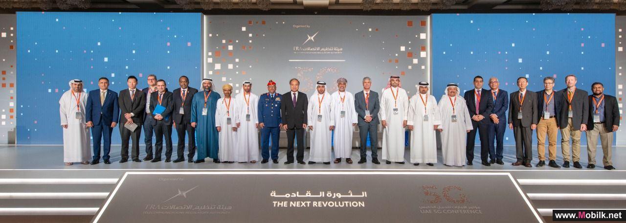 مؤتمر الإمارات للجيل الخامس يختتم أعماله في الإمارات العربية المتحدة