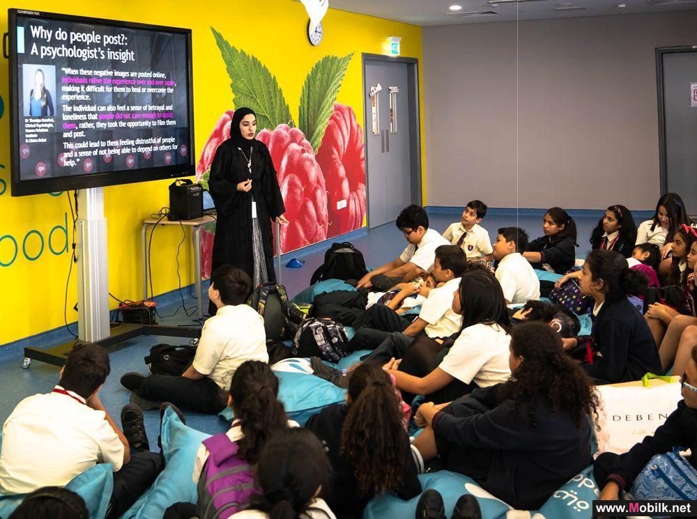 دو تعقد ندوات تثقيفية مع طلبة المدارس بدولة الإمارات حول أهداف حملة #شارك_بوعي
